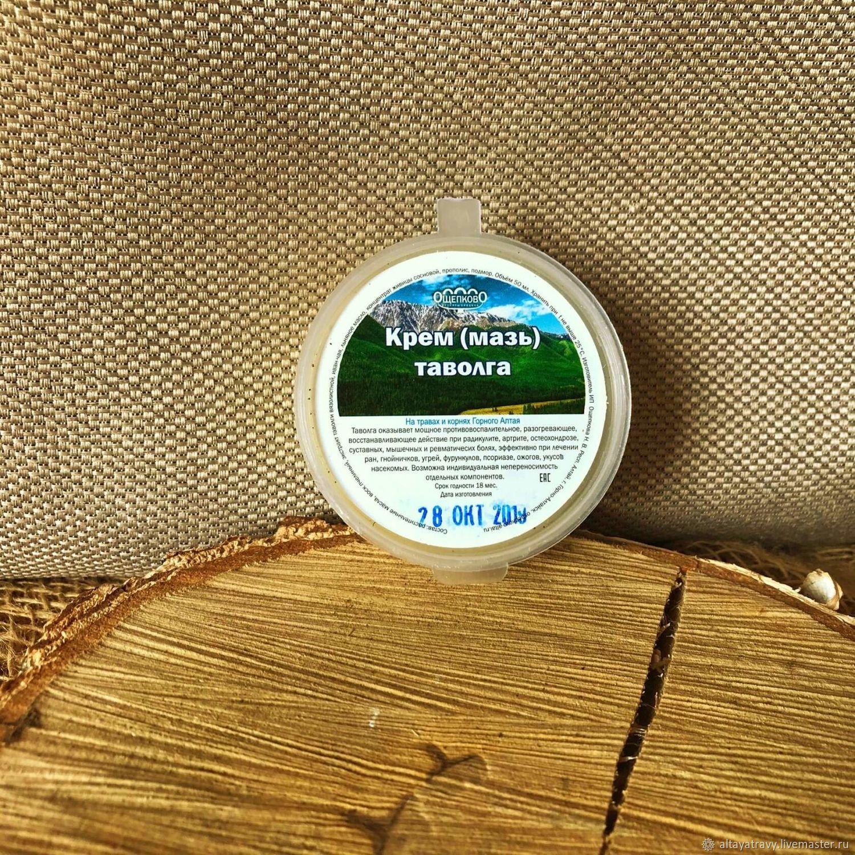 Tavolga cream (joint) on herbs of the Altai mountains 50 grams, Body Cream, Kemerovo,  Фото №1
