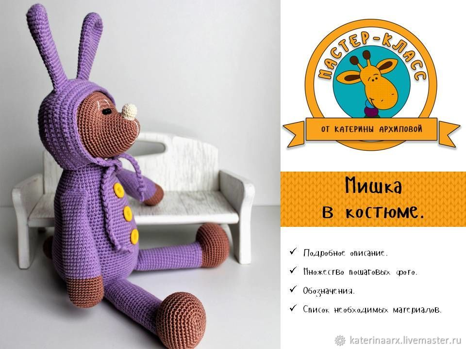 Master-class ' Bear in a suit', Educational materials, Kirovsk,  Фото №1
