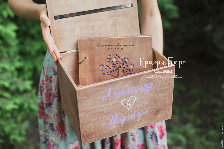 Сундук на свадьбу деревянный