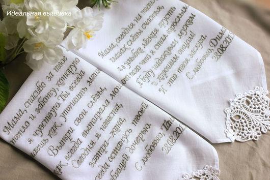 """Свадебные аксессуары ручной работы. Ярмарка Мастеров - ручная работа. Купить Памятные свадебные платочки """"Слезы счастья"""" 2 шт.. Handmade."""