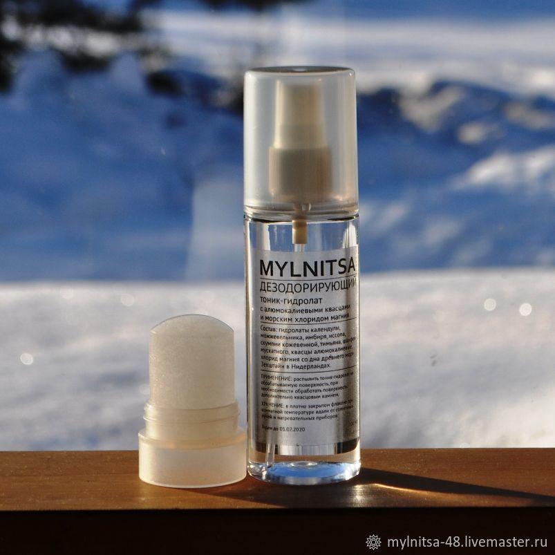 Deodorants handmade. Livemaster - handmade. Buy Deodorant-complex.Grey, natural deodorant, aljumokalievyh alum