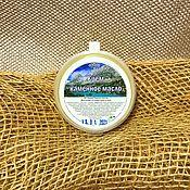 Косметика ручной работы handmade. Livemaster - original item Stone oil cream for face and body on herbs of the Altai Mountains. Handmade.