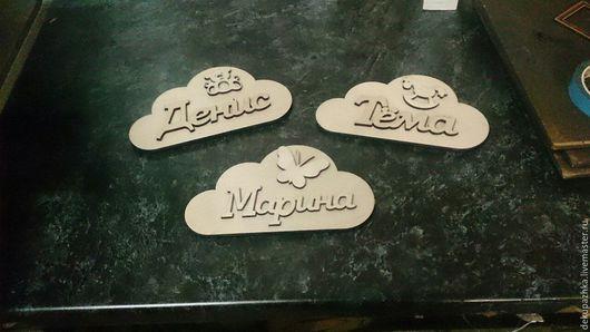Элементы интерьера ручной работы. Ярмарка Мастеров - ручная работа. Купить облачка с именем. Handmade. Бежевый, подарок ребенку, малышу