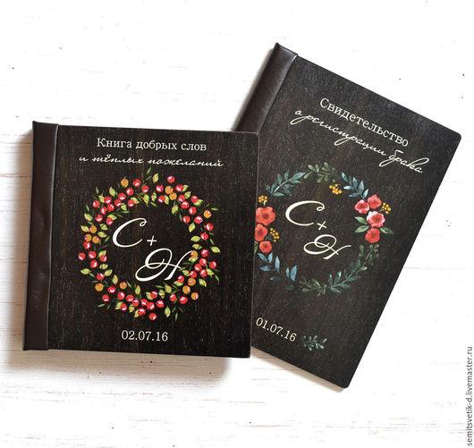 """Свадебные фотоальбомы ручной работы. Ярмарка Мастеров - ручная работа. Купить Свадебная книга пожеланий в деревянной обложке """"ягодная"""". Handmade."""