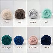 Материалы для творчества handmade. Livemaster - original item Cardoons Merino . The range of 8 colors. 50 gr -200R. Handmade.