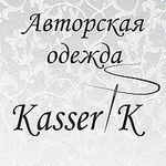 KasseriK - Ярмарка Мастеров - ручная работа, handmade