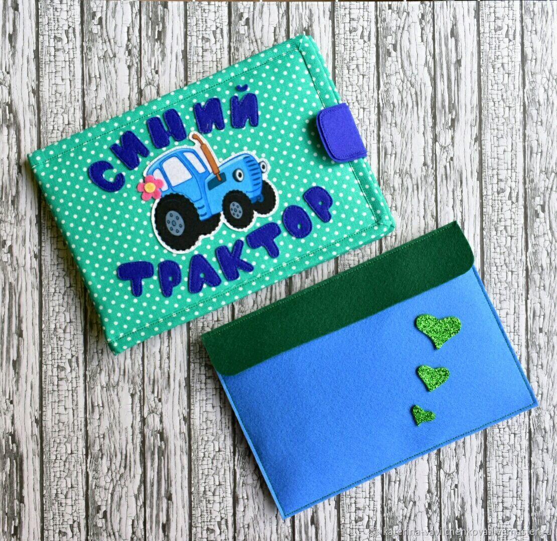 Книга-планшет Синий трактор 20 на 30 см, Техника роботы транспорт, Электросталь,  Фото №1
