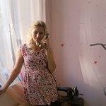 Людмила Громова (gromovalyudmila) - Ярмарка Мастеров - ручная работа, handmade