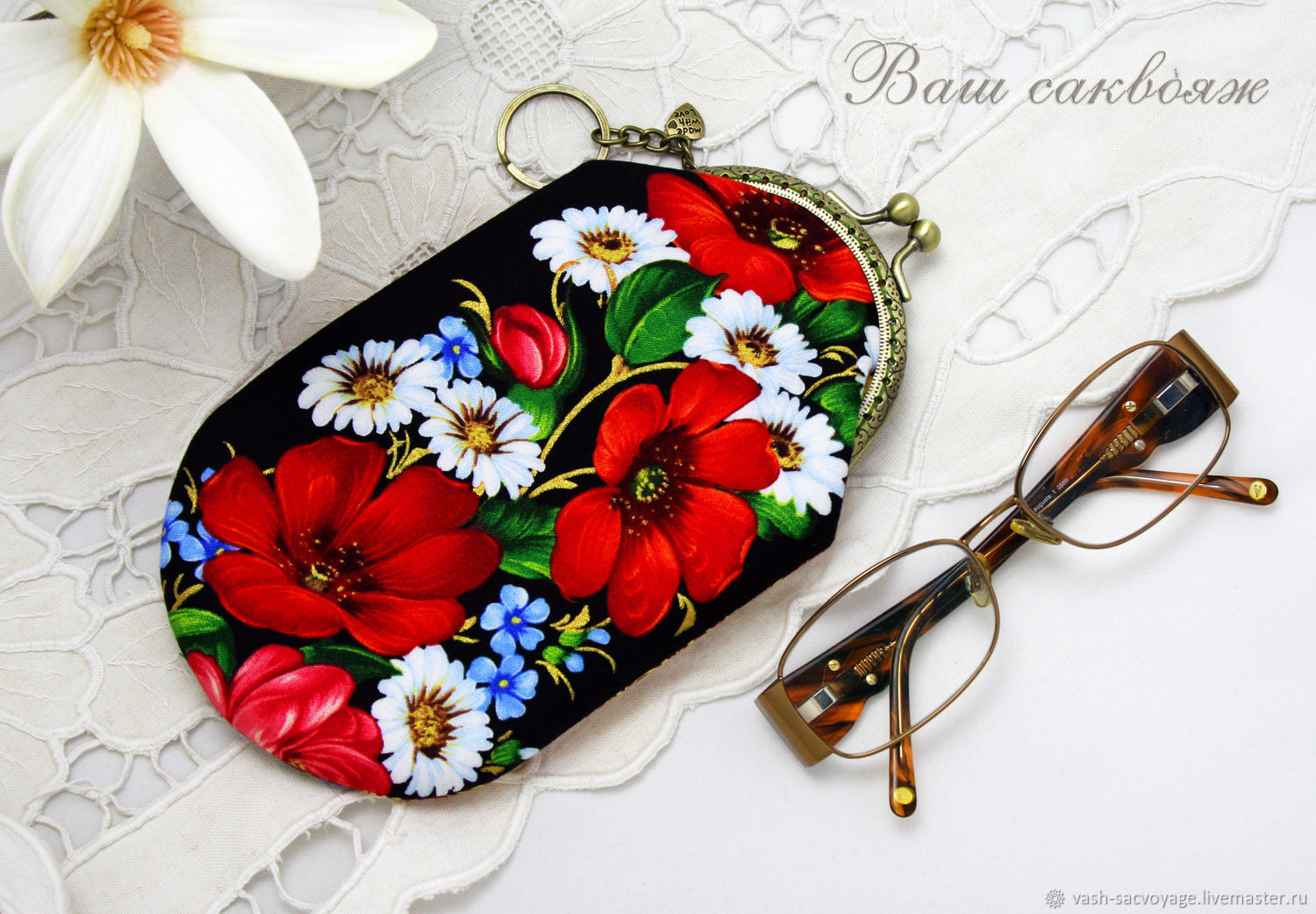 Eyeglass case with poppies and daisies