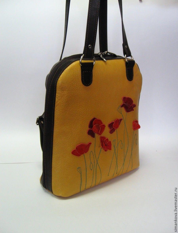 """Женские сумки ручной работы. Ярмарка Мастеров - ручная работа. Купить Сумка-рюкзак """"Маки"""". Handmade. Маки, подарок подруге"""