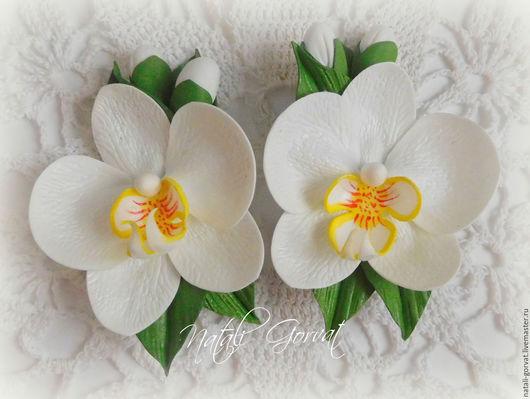 """Заколки ручной работы. Ярмарка Мастеров - ручная работа. Купить Зажим для волос """" Белая орхидея """" из фоамирана. Handmade."""