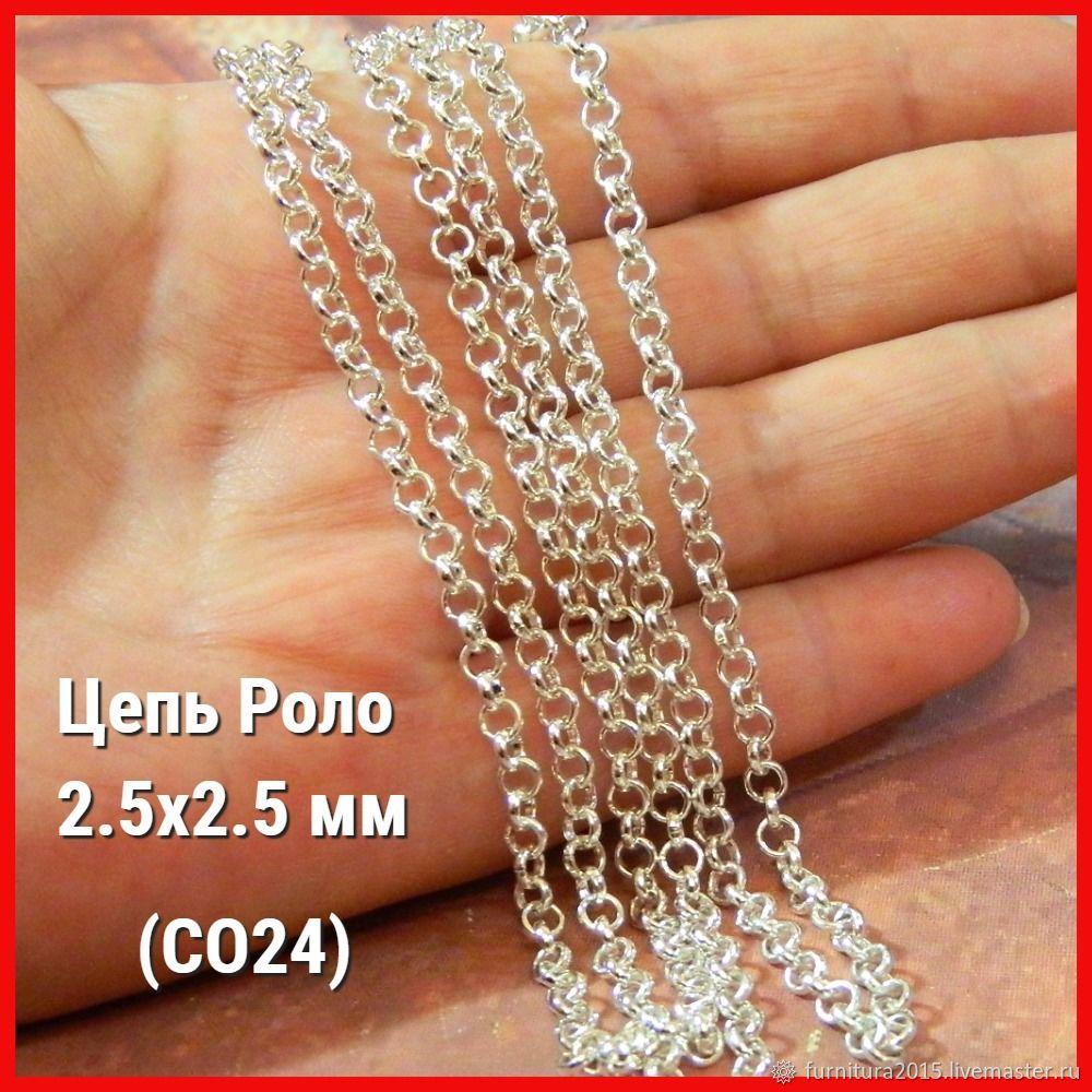 Rolo chain 2.5h2.5. 50.  mm.Korea.  cm, Chains, Saratov,  Фото №1