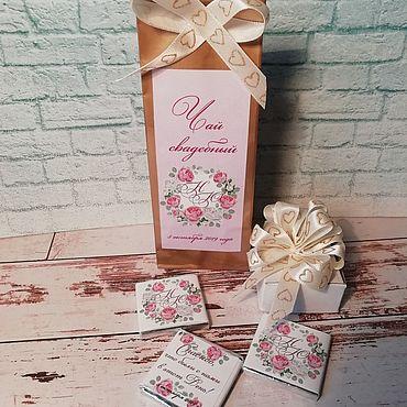 Свадебный салон ручной работы. Ярмарка Мастеров - ручная работа Подарки для гостей - Чай свадебный, арт 19-01. Handmade.