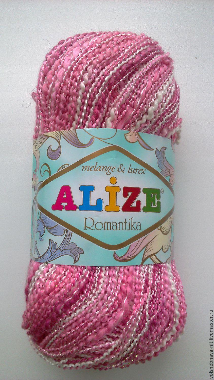 Нитки для вязания ализе меланж 57