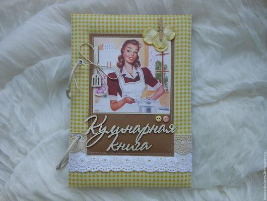 Кулинарные книги ручной работы. Ярмарка Мастеров - ручная работа. Купить Кулинарная книга. Handmade. Комбинированный, подарок женщине
