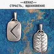 Фен-шуй и эзотерика handmade. Livemaster - original item Amulet with rune of Kenaz - passion and inspiration. Pendant of bilateral. Handmade.