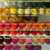 Материалы для творчества ручной работы. Ярмарка Мастеров - ручная работа Кардочёс новозеландский ( крашенная шерсть)латвийский Новая Зеландия. Handmade.