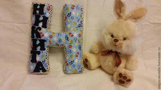 Детская ручной работы. Ярмарка Мастеров - ручная работа. Купить Буква подушка. Handmade. Буквы для интерьера, буква-подушка