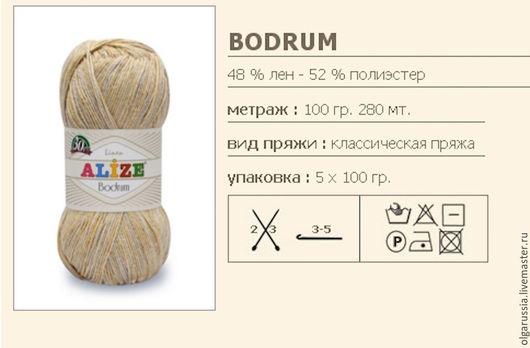 Вязание ручной работы. Ярмарка Мастеров - ручная работа. Купить ALIZE BODRUM. Handmade. Белый, оранжевый, зеленый, синий, коричневый