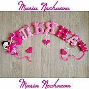 Подарок новорожденному ручной работы. Ярмарка Мастеров - ручная работа Именная растяжка для маленькой принцессы. Handmade.