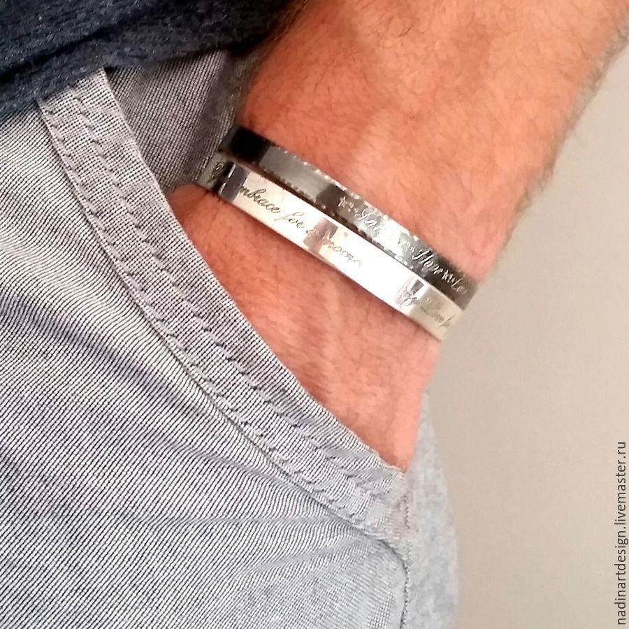 Серебряный браслет в подарок парню