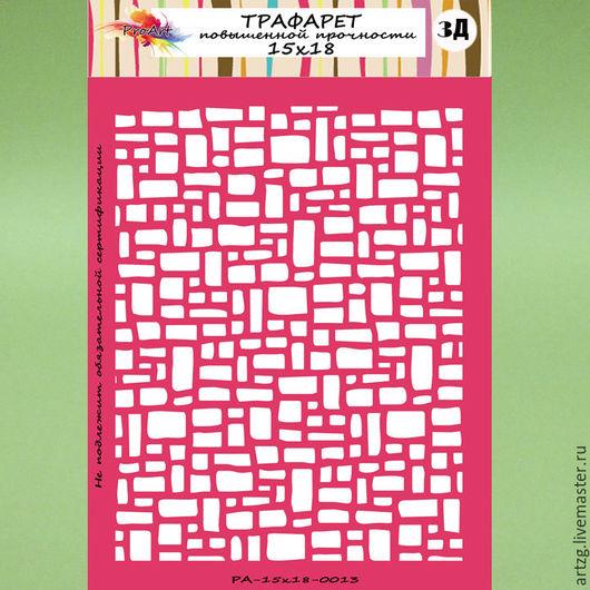 Декупаж и роспись ручной работы. Ярмарка Мастеров - ручная работа. Купить ТРАФАРЕТ 15х18-0013. Handmade. Комбинированный, трафарет