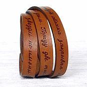 Браслет-шнурок ручной работы. Ярмарка Мастеров - ручная работа Кожаный браслет с надписью.. Handmade.