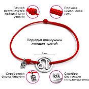 Украшения handmade. Livemaster - original item Lion bracelet rope. Handmade.