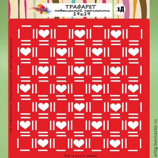 Декупаж и роспись ручной работы. Ярмарка Мастеров - ручная работа. Купить ТРАФАРЕТ 19х19-0086. Handmade. Комбинированный, трафарет