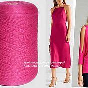 Материалы для творчества handmade. Livemaster - original item Yarn: Silk. Silk yarn of Italy. The color is bright pink.. Handmade.
