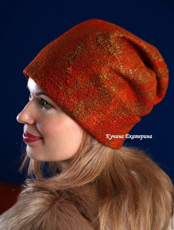 Шапка женская. Валяная шапка женская, Шапки, Хабаровск, Фото №1