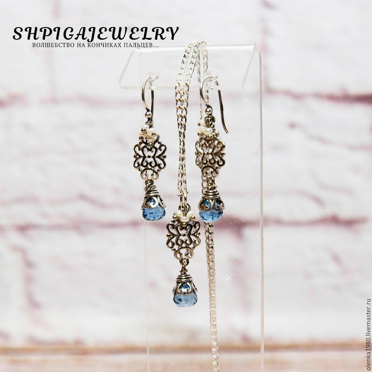 Silver set with SWISS Topaz `Rain drop`