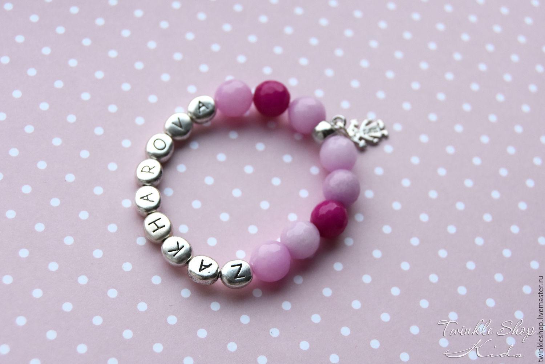 Children S Name Bracelet Shop Online On Livemaster With Shipping