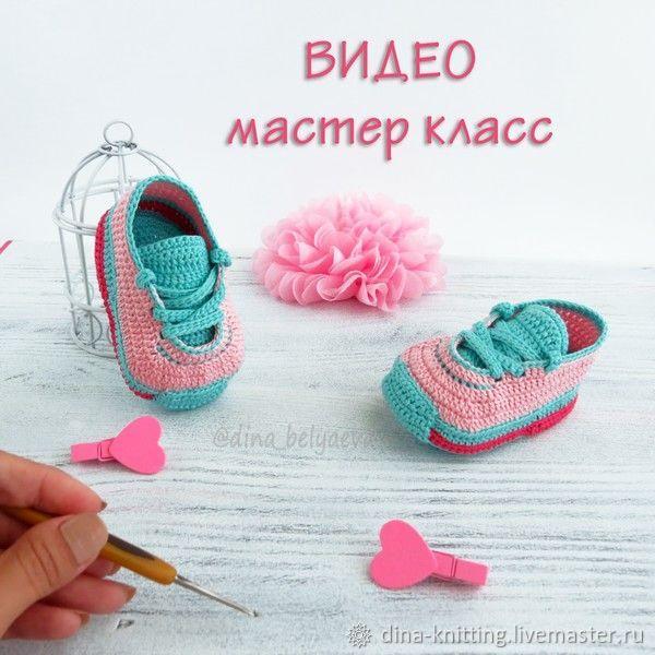 Поздравления на день учителя русского 948