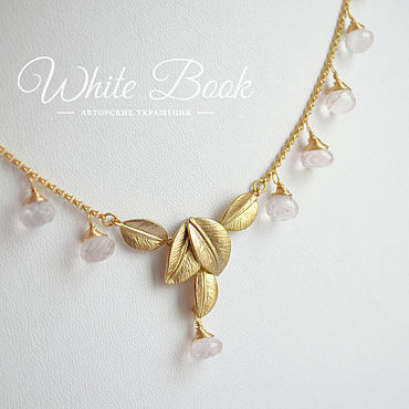 Decorations handmade. Livemaster - original item Necklace leaves with rose quartz. Handmade.