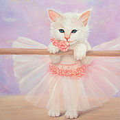 Картины ручной работы. Ярмарка Мастеров - ручная работа Балерина! Картина для детской комнаты. Белый котенок.. Handmade.