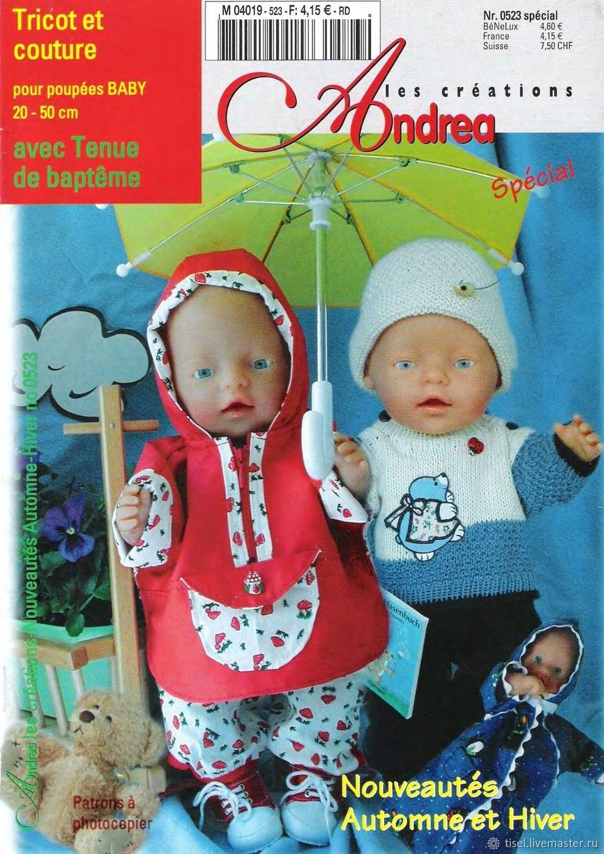 Журналы Andrea 3 шт. выкройки одежды для кукол – купить на Ярмарке Мастеров – KX9GSRU | Выкройки для кукол и игрушек, Ивантеевка