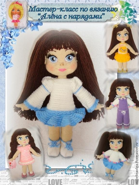 Видео про мастер классы для кукол