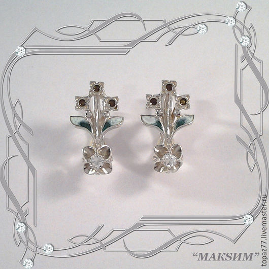 Jewellery workshop `MACK`