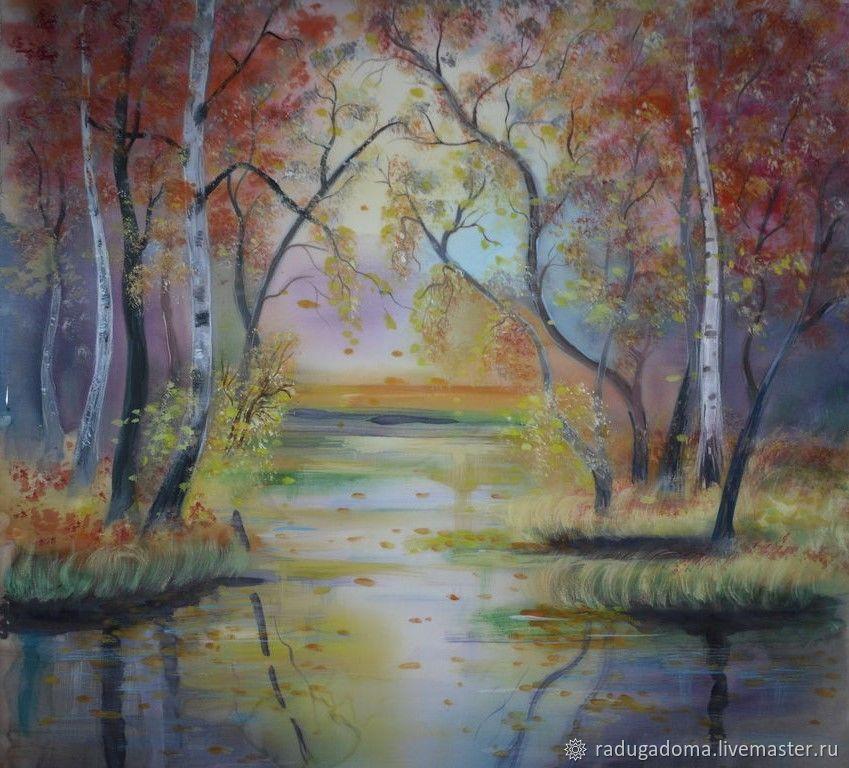Пейзаж ручной работы. Ярмарка Мастеров - ручная работа. Купить Картина пейзаж акварель. Осень. Handmade. Осень, деревья, оранжевый