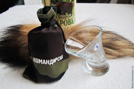Настоящий подарок мужчине - КОМАНДИРСКАЯ РЮМКА!