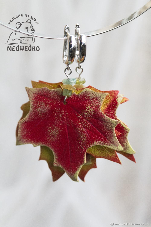 Gold Maple leather earrings, Earrings, Vidnoye,  Фото №1