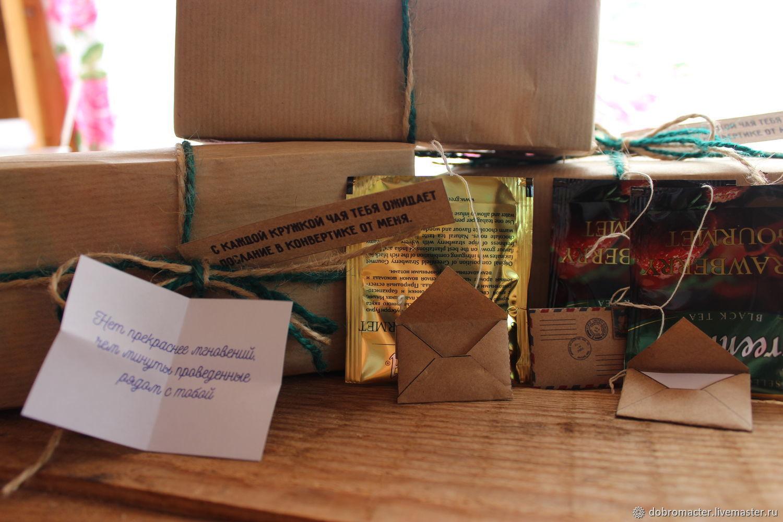 чайные пакетики с пожеланиями для любимого раскраски про чернику