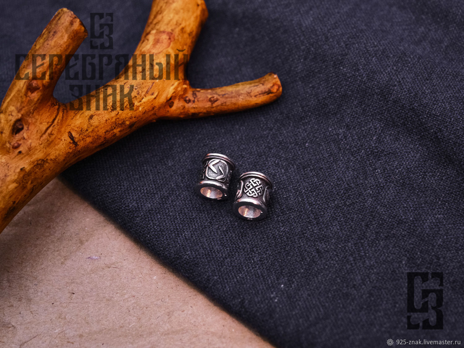 Rune Yer and Protection Node Bead. Silver 925 art.1088016, Beads2, St. Petersburg,  Фото №1
