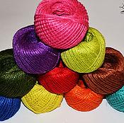 Материалы для творчества handmade. Livemaster - original item Jute colored cord, 1m. Handmade.