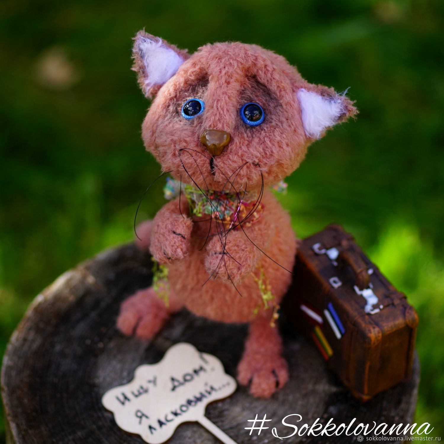 Looking for home! Homeless kitty meow, Stuffed Toys, Bologoe,  Фото №1