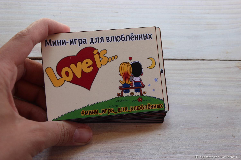 Мини-игра для влюблённых 18, Подарочные наборы, Октябрьск, Фото №1