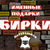 Мастерская дяди Фёдора (Teodoros) - Ярмарка Мастеров - ручная работа, handmade