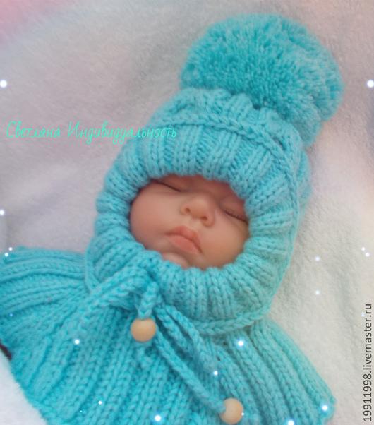 Для новорожденных, ручной работы. Ярмарка Мастеров - ручная работа. Купить Шапочка-шлем Голубая бирюза. Handmade. Бирюзовый