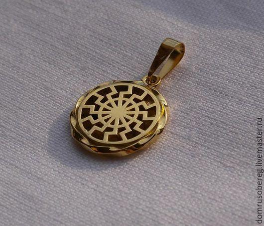 В этой серии ОБЕРЕГОВ  44 вида.Этот оберег так же  может быть изготовлен из золота.